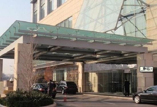 Shangri-La Hotel, Beijing: 入口