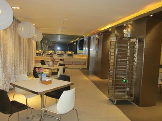 Jinjiang Inn Yinchuan Minhang Mansion: 个人很喜欢餐厅那个圆灯