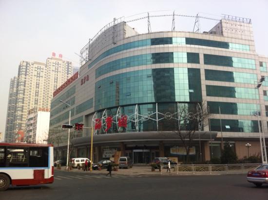 Haimengyuan Hotel Shinan District: 青岛海梦园 酒店