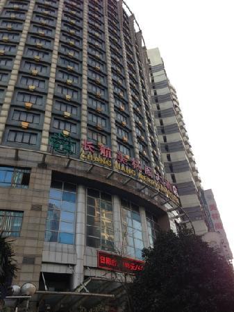 Quanji Hotel Shanghai Lujiazui Babaiban: 外观