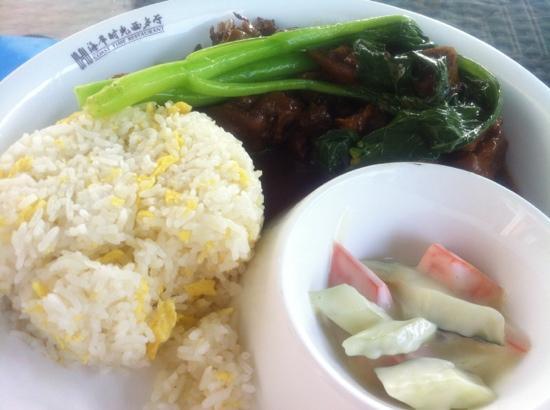 HaiAn ShiGuang Western Restaurant: 猪手饭
