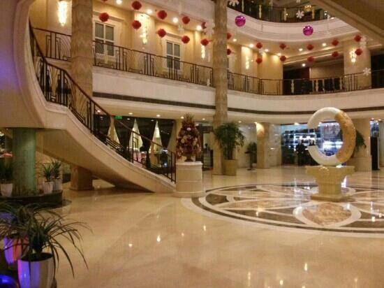 Chuang Shi Ji Hotel : 大堂