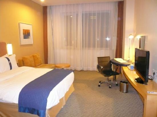 Holiday Inn Express Shangdi: 房内