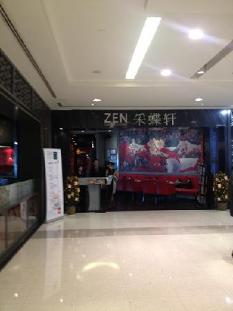 Cai Die Xuan Zen(BaBaiBan)