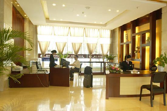 Xinzhou Haiwan Hotel (Shaoxing Keqiao) : 商务中心