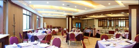 Datong Club Hotel: 餐厅
