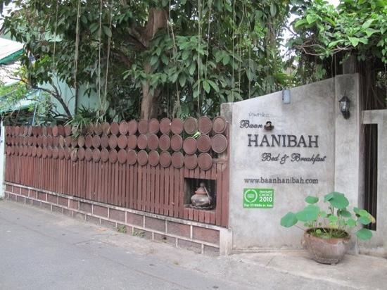 Baan Hanibah: 门口