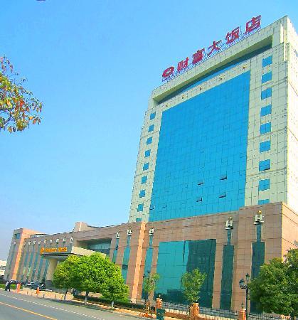 Building Fortune International Hotel: 酒店外景
