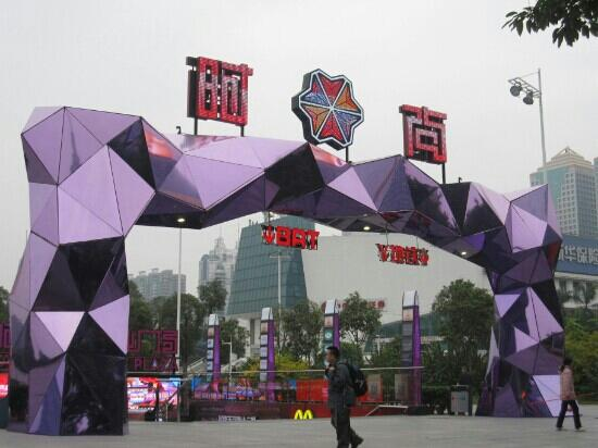Fashion Tianhe commercial Plaza