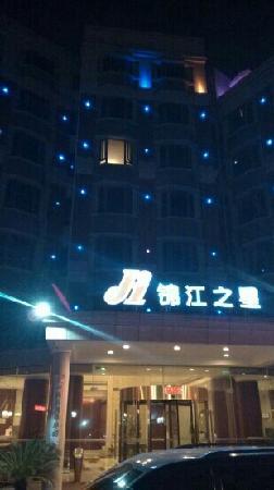 Jinjiang Inn Shanghai Hongqiao Hami Road: 哈密路店