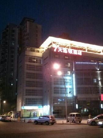 Minghe Business Hotel Chongqing Longhu