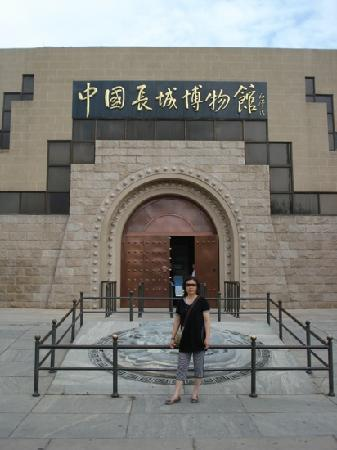 Great Wall Museum : 长城博物馆