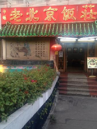 Old Beijing FanZhuang (DongFeng)