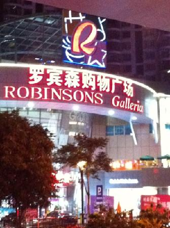 ‪Robinson Shopping Mall‬