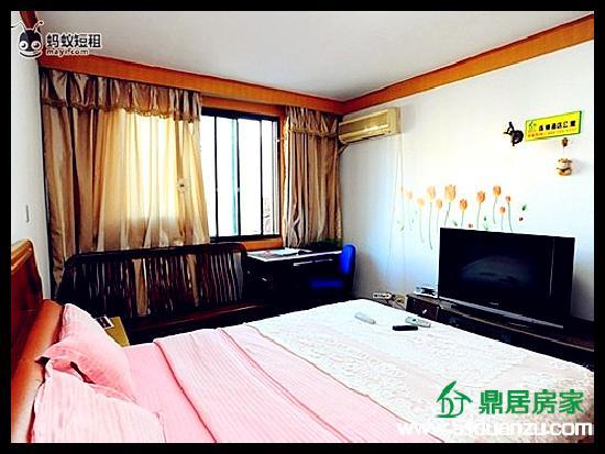 DingJu Family Apartment (Ba Bai Ban)