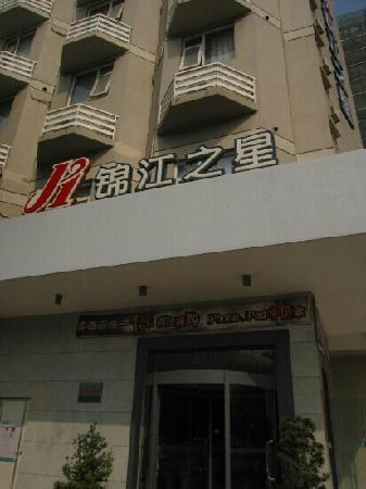 Jinjiang Inn (Zhuhai Qinglv Middle Road): 还行
