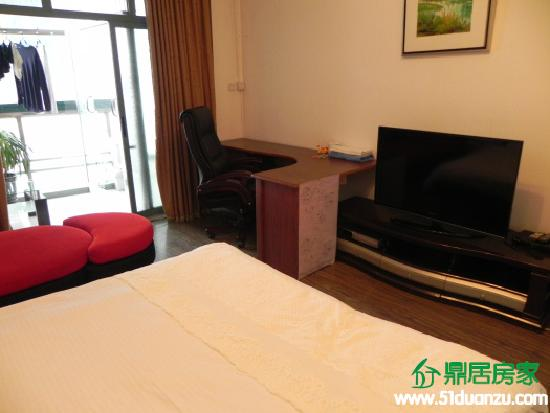 DingJu Family Apartment (Binjiang Garden)