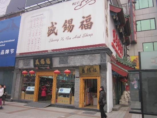 Shengxifu (Wangfujing Store)