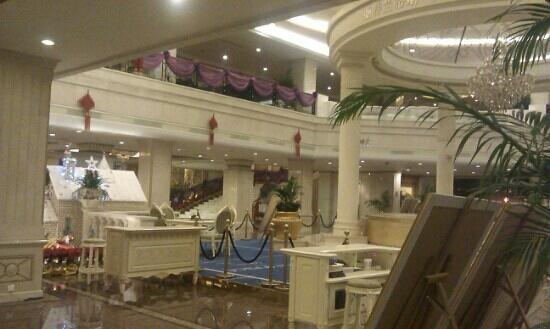 Homeland Hotel: 家园国际酒店