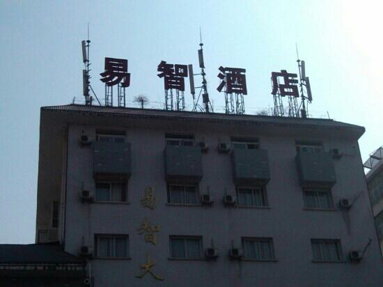 Yizhi Business Hotel: 西昌易智商务酒店
