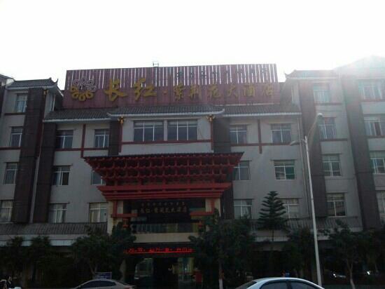 Changhong Zijinghua Hotel: 长红紫荆花大酒店