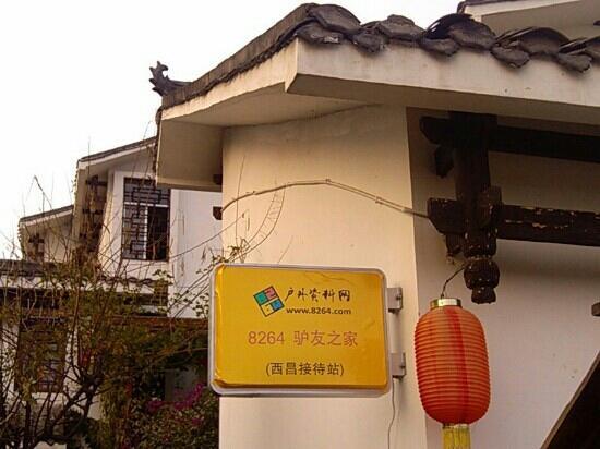 Tongfu Mountain Villa