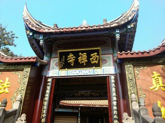 Xichang, China: 礼州古镇西禅寺