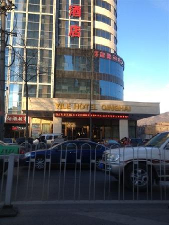 Yile Hotel:                   入口
