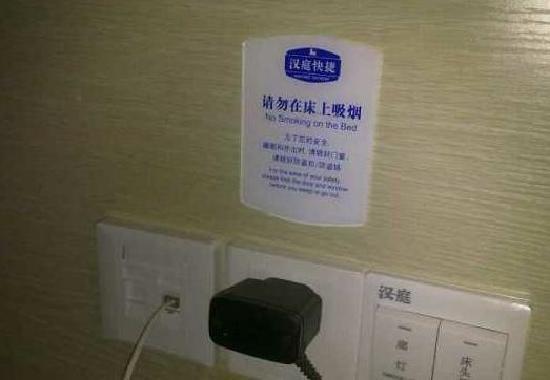 Hanting Express Beijing Nanluogu Alley :                   充电