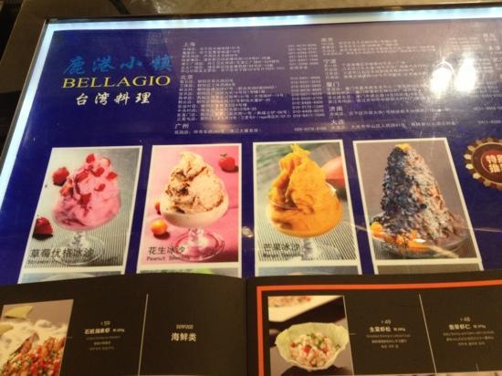 Bellagio Cafe: 不错