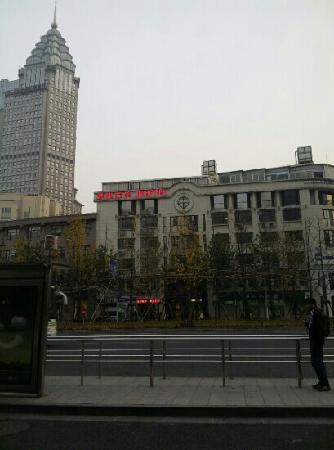 Jia Na Hotel
