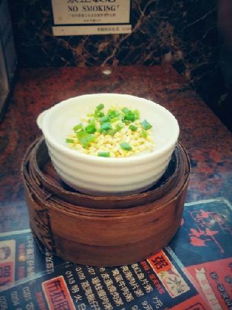 Hua Hui La Chang (Hua Jing)