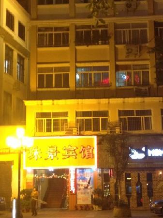 Zhujing Hotel