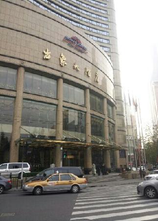Howard Johnson Plaza Hotel Shanghai:                   古象