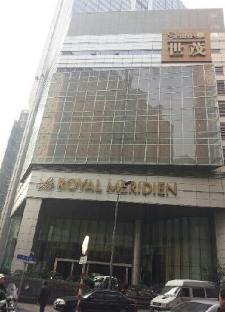 โรงแรมเลอ รอยัล เมอริเดียน เซี่ยงไฮ้:                   艾美