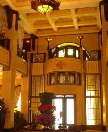 Fairmont Peace Hotel:                   大堂