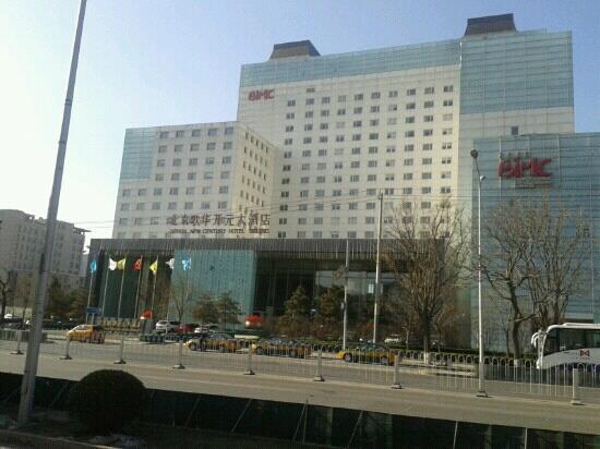 Gehua New Century Hotel:                   歌华