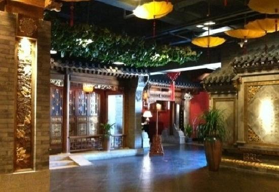 Auspicious Business Hotel:                   大堂