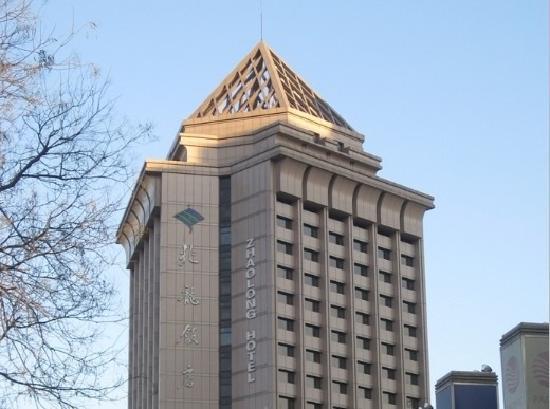 Zhaolong Hotel:                   兆龙酒店                 