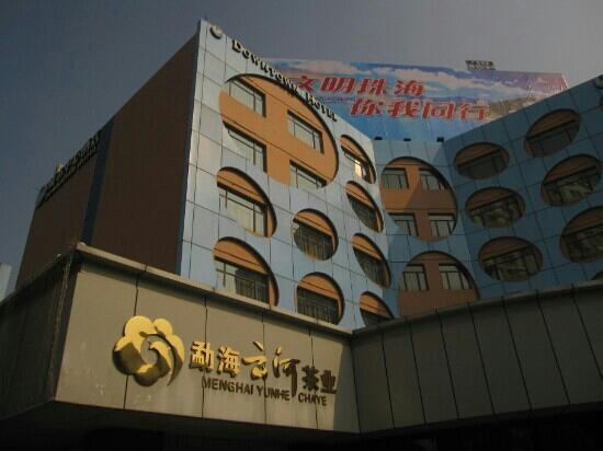 Downtown Hotel:                   酒店外观
