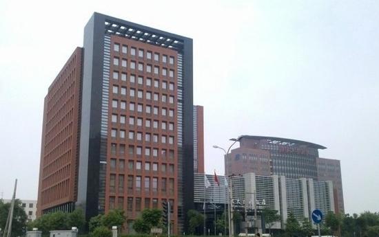 Grand Gongda Jianguo Hotel:                   远观酒店