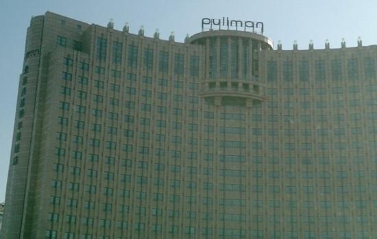 Pullman Beijing South:                   兴基铂尔曼饭店