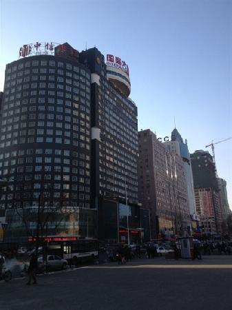 Photo of Changchun International Building Hotel