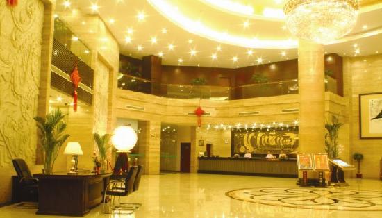 Huatai Hotel: 酒店大厅