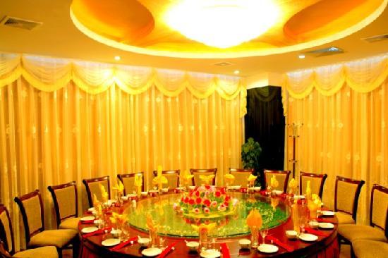 Huatai Hotel: 酒店餐厅包厢