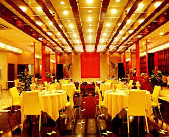 Changjian Business Hotel : 餐厅