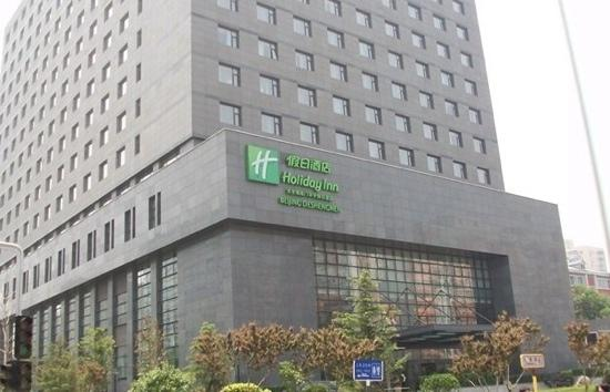 Holiday Inn Beijing Deshengmen:                   假日外观