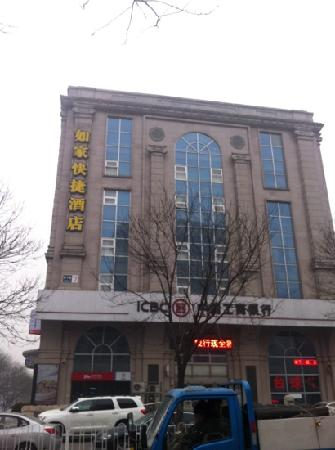 Home Inn (Beijing Dongzhimen) :                   全景