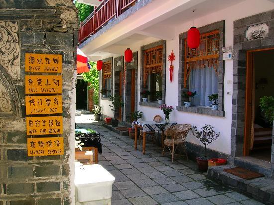 Yixianju Hotel: 客栈外观