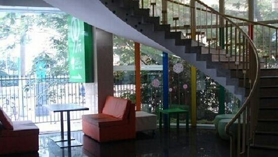 Hanting Hi Inn (Shanghai Xintiandi) :                   大堂